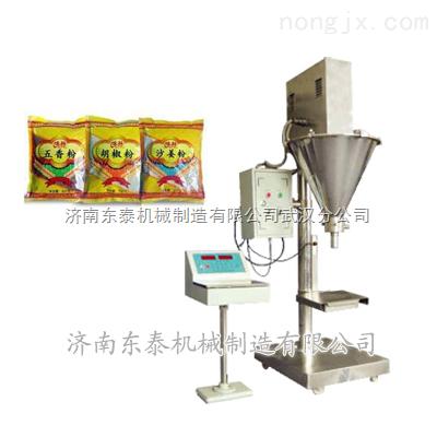 奶粉包装机+面粉包装机+粉剂自动定量包装机