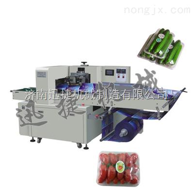 蔬菜包装机|有机蔬菜包装机|蔬菜包装机厂家