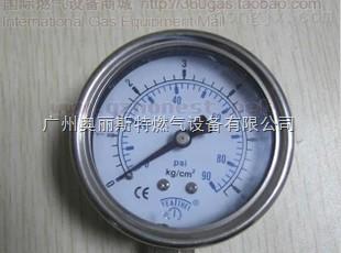 台湾全不锈钢压力表,进口液体压力表,60mm 0-6kg/cm2 0-90PSI径向
