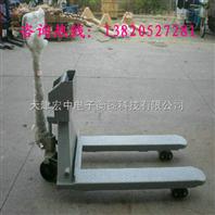沈阳2吨叉车秤>3吨地牛秤,天津叉车秤总公司