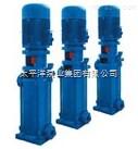 DL立式多级分段式离心泵