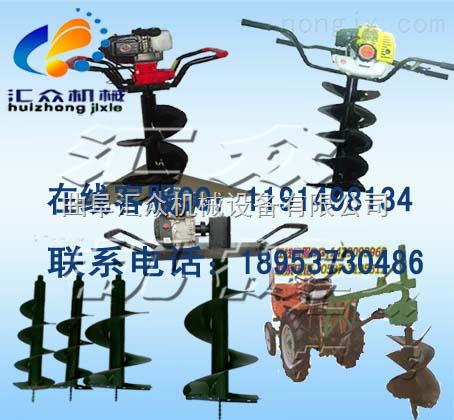 吉林省立柱埋樁機,大功率凍土專用打孔機