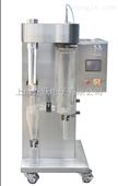 贵州JOYN-8000T实验型喷雾干燥机制造商报价