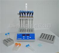 24孔氮吹仪厂家报价 湖南24孔氮吹仪