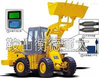 西藏装载机电子磅 装载机磅 铲车磅 铲车电子磅 铁路装载机秤