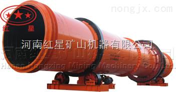 LYG14烘干机-复合肥烘干机-金属粉末烘干机