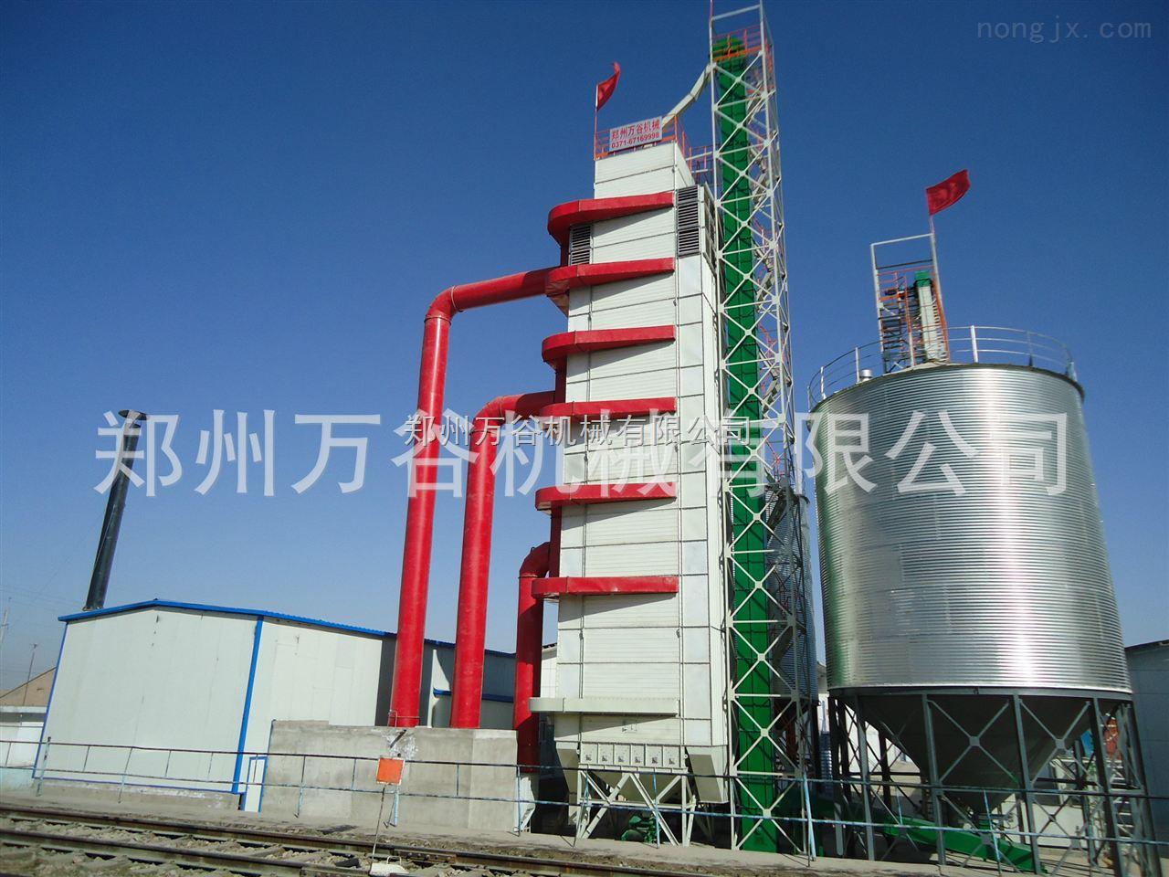 甘肅玉米烘干機  玉米干燥機   河南省工業節能產品