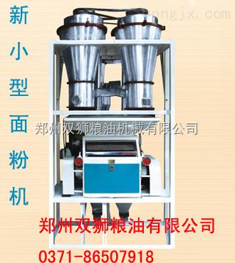 小麦面粉加工设备,小麦面粉机,全自动面粉机