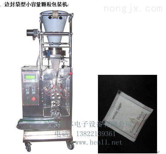 HE-HS240K-边封袋型小容量颗粒(调料、种子、碎茶)包装机