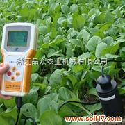 TZS-I快速土壤水分测定仪