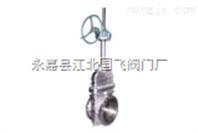Z543F傘齒輪平板閘閥/手動傘齒輪平板閘閥