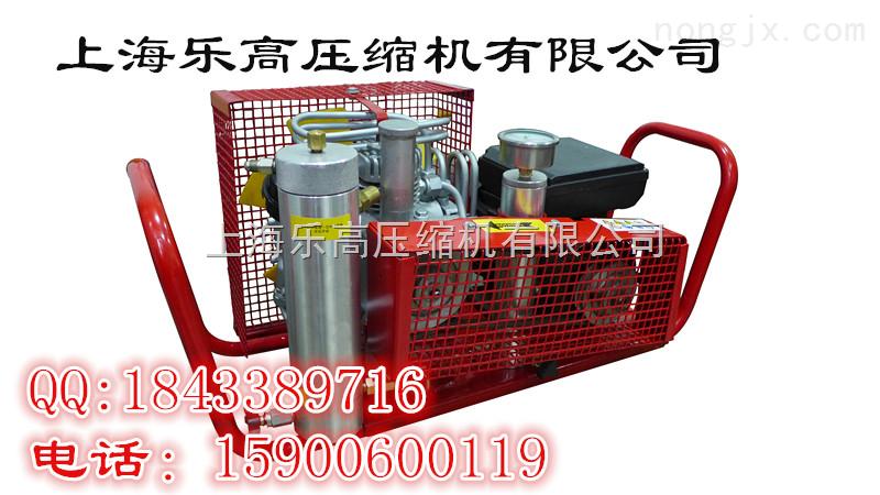 小型空气压缩机【热线】