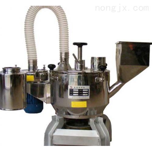 [新品] 美容药品食品、中药超微粉碎机(HMB-400)