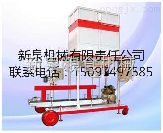 化工灌装秤矿粉定量装包机