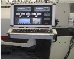 触摸屏悬臂箱生产厂家可配威图东安康贝电气控制柜