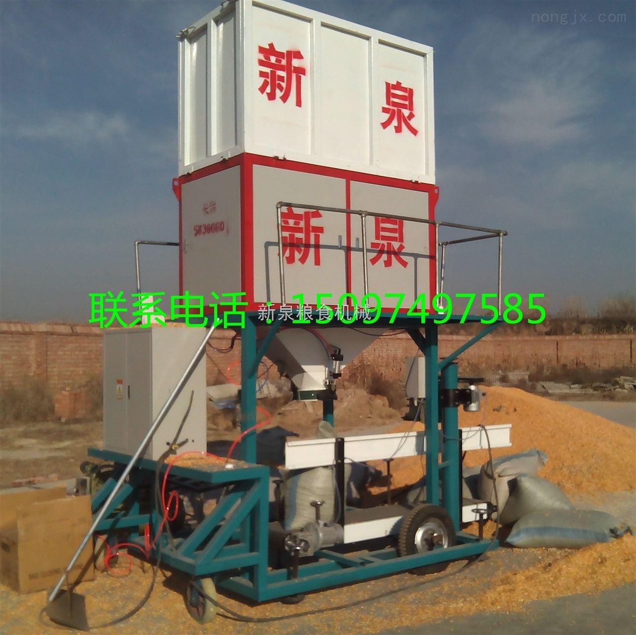 供应玉米包装机(图) 大豆包装机 50kg定量包装机