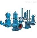 无阻塞潜水排污泵 QW65-25-15-2.2