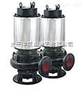 自动搅匀潜污泵 50JYWQ-20-15-1.5