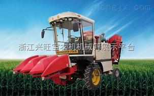 供应正泰农华4YZP-2玉米收获机-中小型玉米收割机批发