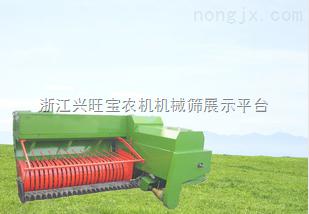 供应棉花秸秆收获机秸秆收获机机饲料青储收获机