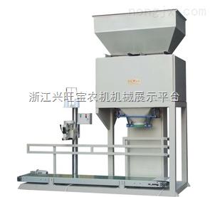 供应FMFQ 系列气控磨粉机