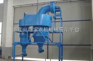 供应QLM系列气流粉碎分级机 气流磨、分级机