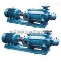 供应太平洋卧式多级泵  TSWA系列