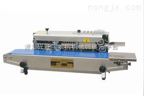 供应常规500/2S型真空包装机   冷鲜肉、禽蛋、大米、酱菜包装机