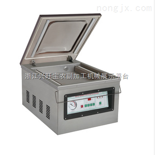 供应保健茶包装机|中药饮片包装机