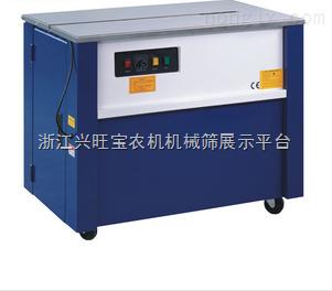 供应PLC显示屏液体包装机、色拉酱包装机、番茄酱包装机