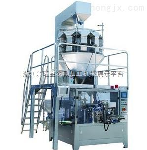 供应沈阳粉剂包装机-粉剂自动包装机-食盐包装机