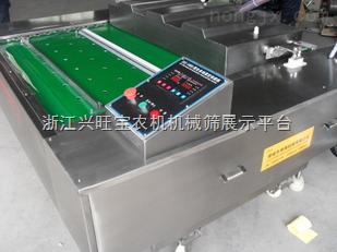 供應華澤HZ-260蜜餞包裝機