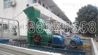 粉煤灰粉碎机|双级粉碎机