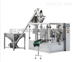 玉米棒真空包装机,供应DZ-600/2S酱菜、咸菜真空包装机