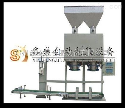 供应粮食包装称 大米定量包装秤 自动包装秤 鑫盛专业打造 厂家直销