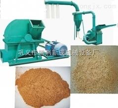 西安桑樹枝粉碎機稱得上是一款多功能粉碎機_新成機械