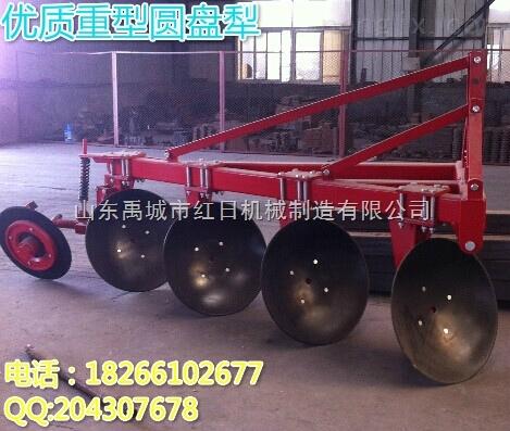供应农用耕整机械 圆盘犁