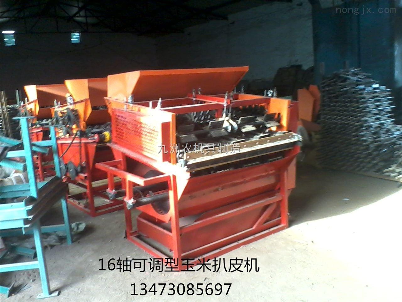 加装扒皮机安装玉米收割机扒皮机玉米皮粉碎机