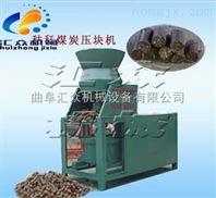锅炉用秸秆燃料制粒机,高效压块机,秸秆成型机