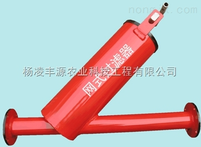 铁质过滤器生产