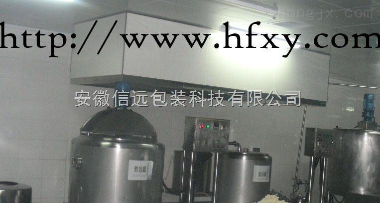 火鍋底料辣油熬制設備