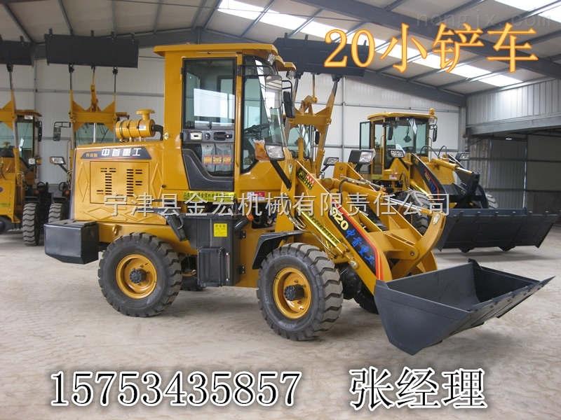 zl-920小装载机