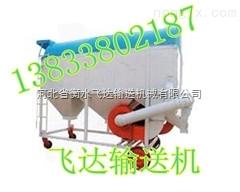 河北飞达制造销售新型环保移动式圆筒清理筛