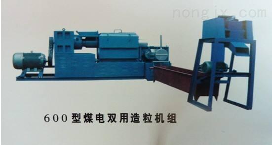 SJ两阶(子母)排气型塑料挤出造粒机 塑机 DD18-150/140