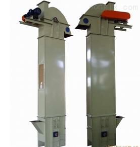 供應NE型板鏈斗式提升機廠家¥礦用提升機質優價廉