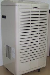 真空冷冻干燥机,乐乐家干燥机,