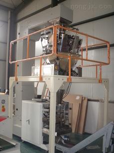呼和浩特市颗粒称重包装机-金刚石包装机-内蒙古包装机