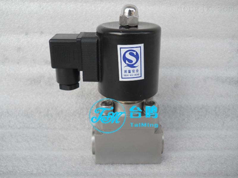 高压电磁阀厂 不锈钢高压电磁阀厂家