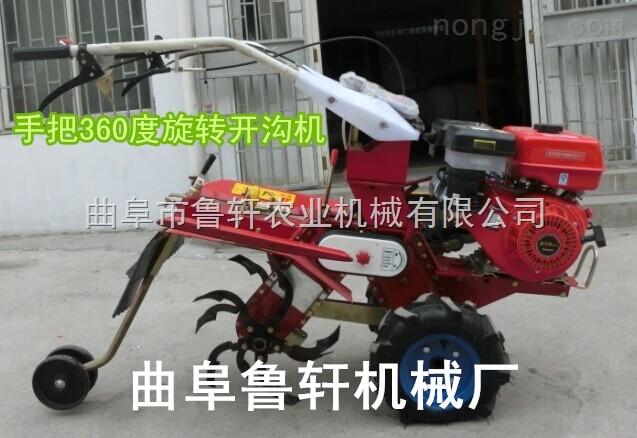 河南土豆培土机  大葱封沟机  汽油开沟机