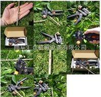 藤蔓枝条用嫁接机,杏树用嫁接机,剪刀
